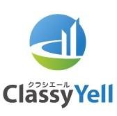 クラシエール株式会社