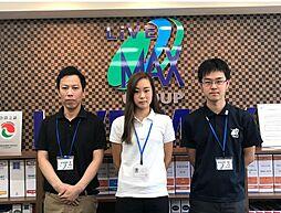株式会社リブマックスリーシング リブマックス豊中店