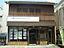 阪神管財株式会社
