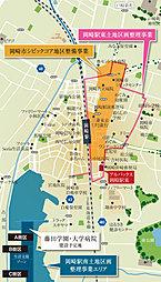土地区画整理事業で生まれ変わる岡崎駅東エリア。