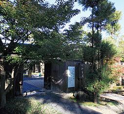 鵜の森公園 約970m(徒歩13分)