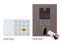 非接触カードキー