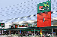 マルエツ 中野新橋店 約410m(徒歩6分)