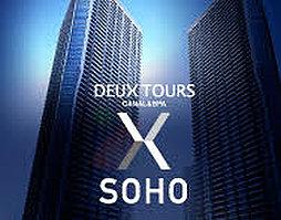 DEUX TOURS (分譲SOHO)【【ドゥ・トゥール】