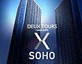 DEUX TOURS 【ドゥ・トゥール】