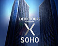 DEUX TOURS (分譲SOHO)【ドゥ・トゥール】
