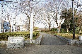 蘆花恒春園(徒歩15分/約1140m)