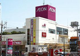 イオン海老名店 (約1.6km/徒歩20分)