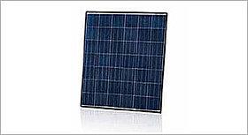 『太陽光発電システム』 地球とお財布にやさしい発電