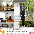 【ダイワハウス】神戸市西区北別府4丁目 (分譲住宅)