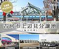 【ダイワハウス】古河市上辺見分譲地(販売代理) (建築条件付宅地分譲)