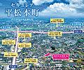 【ダイワハウス】セキュレア平松本町 (建築条件付宅地分譲)