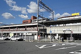 近鉄富雄駅 約880m 徒歩11分