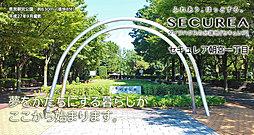 【ダイワハウス】セキュレア朝宮一丁目 (建築条件付宅地分譲)