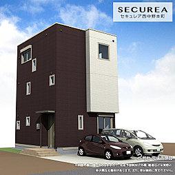 【ダイワハウス】セキュレア西中野本町 (分譲住宅)
