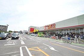ベスタ狭山店まで徒歩18分(1432m)
