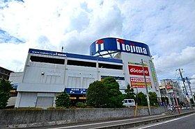 ノジマ所沢本店まで徒歩6分(463m)