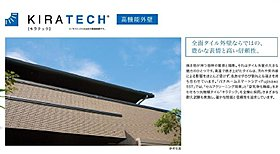 (2)【キラテック】外壁タイル