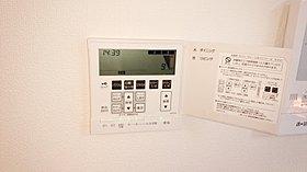 ガス温水式床暖房。