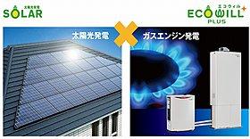 太陽光パネル×ガスエンジンのW発電住宅