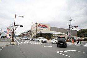 コストコ京都八幡倉庫店(約950m)