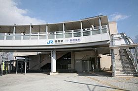 近鉄「新祝園」駅・JR「祝園」駅(800m)