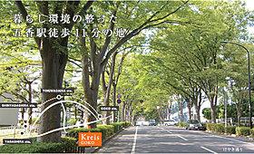五香駅まで徒歩11分