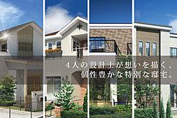 ポラスの分譲住宅 南流山プロジェクト