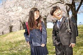 ◆ 金田小学校・金田中学校まで徒歩約11分。