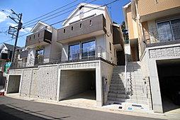 ※「菊名」駅徒歩13分・開発分譲・全棟2階建て