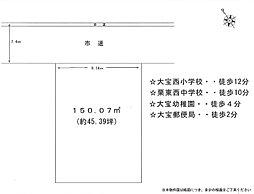 【森田住宅株式会社】~栗東市霊仙寺1丁目~販売中