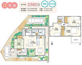 12号地モデルハウスプラン