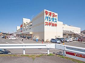 ヤオコー狭山店 (約1120M)