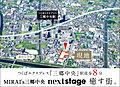 ポラスの分譲住宅 【予告広告】Mirais 三郷中央 nextstage 癒す街