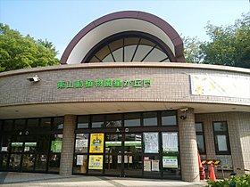 東山動植物園まで4300m /車12分