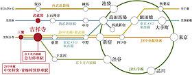 「吉祥寺」駅・「三鷹」駅利用で広がる都心アクセス