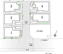 全邸2階建て、土地面積100m2以上。開放的な南向き街区。