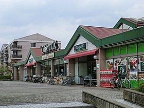 小田急OX 栗平店(約1100m/徒歩14分)