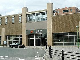 JR八田駅へは、名駅・四日市方面の通勤通学に便利。