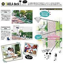 02.光と風と緑が心地よい街区計画
