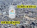 フリーダムタウン西明石藤江 JR「西明石」駅徒歩約11分・山電「藤江」駅徒歩約8分