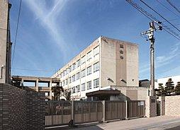 扇台中学校 1,420m