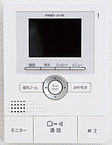 録画機能付き「テレビモニターインターホン」