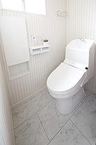 毎日使うトイレは節水機能でお財布にも優しく!