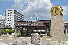 大阪駅まで乗り換えなしで29!分三ノ宮まで43分!