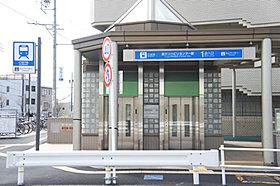 名城線リハビリセンター駅 徒歩9分