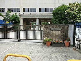 ◆市川小学校・・・徒歩7分(約540m)