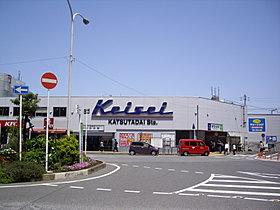 ◆勝田台駅◆1680m 徒歩21分 東葉高速鉄道/京成線
