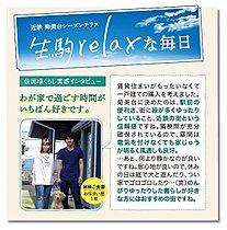 入居者インタビュー あなたも菊美台で素敵な生活、如何ですか