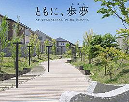 ●駅へのつながる歩行者専用の緑豊かなシンボル公園:彩のみち